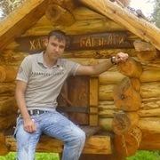 Артем 33 Прокопьевск