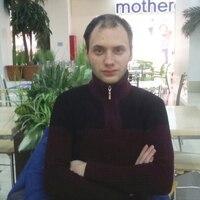 Эдик, 29 лет, Близнецы, Челябинск