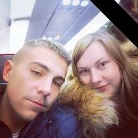 Adrian, 22 года, Козерог, Эссен