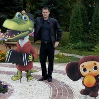 Дмитрий, 27 лет, Стрелец, Нижний Новгород