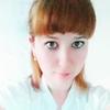 Татьяна, 24, г.Абинск