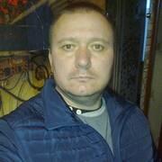 Максим 47 Покровск