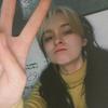 Yukita, 20, г.Кривой Рог