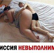 vavan 39 Москва