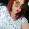 Светлана, 24, г.Краснодар