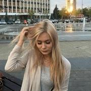 Екатерина 24 Краснодар
