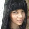 Ekaterina, 32, Yasinovataya