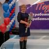 Ольга, 49, г.Нижневартовск