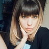 Алёна, 32, г.Ростов-на-Дону