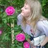 Ольга, 33, г.Адлер