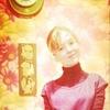 Елена, 28, г.Екатеринбург