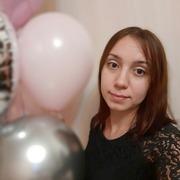 юлия 34 Ульяновск
