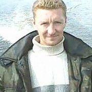 Дмитрий 43 Кострома