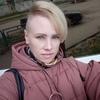 Наталья, 40, г.Серов