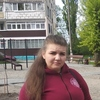 Анастасия Богуш, 23, г.Каменское
