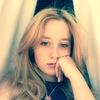 Sabrina, 17, г.Галифакс