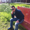 Artur, 28, г.Роттердам
