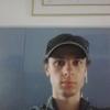 Сергей, 27, г.Песочин