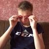 Artyom, 19, Suvorov