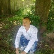 Подружиться с пользователем Дмитрий 38 лет (Рак)