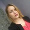 Лидия, 23, г.Благовещенск