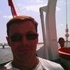 Иван, 34, г.Комсомольск-на-Амуре