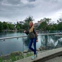 Елена, 45 лет, Рыбы, Москва