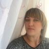 Halina, 31, Nikopol