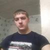 Андрей, 23, г.Гродно