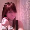 Виктория, 21, г.Перевальск