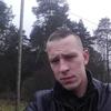 Артурик, 28, г.Рига