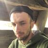 Ростислав, 24, г.Львов