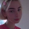 Katya, 18, Rechitsa