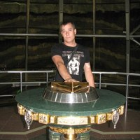 Александр, 36 лет, Водолей, Тула
