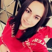 Татьяна 24 Ульяновск