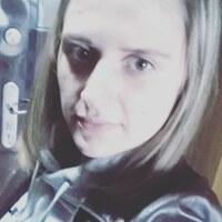 Анастасия, 25 лет, Стрелец, Брянск