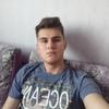 Роберт, 17, г.Нижневартовск