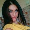 Катрин, 31, г.Москва