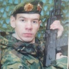 Андрей, 25, г.Октябрьский (Башкирия)