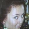 Катя, 22, г.Санкт-Петербург