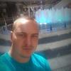 Artem, 33, г.Вроцлав