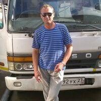 Александр, 50 лет, Козерог, Хабаровск