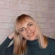 Татьяна 40 Киев