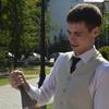 Роман, 23, г.Тюмень