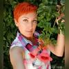 ann, 44, Миколаїв