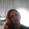 Александра, 22, Козелець