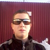 vlad, 20, Atamanovka
