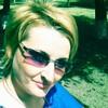Светлана Наседкина, 34, г.Харьков