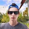 Алексей, 16, г.Отрадная