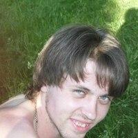 Александр, 35 лет, Овен, Киев